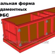 Форма для фундаментных блоков МОДОСТР фото