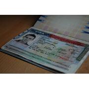 Виза в США- американская виза фото