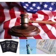 Заполнение анекты для визы в США в Луганске фото