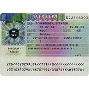 Шенген виза , срочное оформление в Харькове! фото