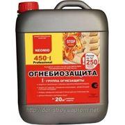 NEOMID 450-1 Огнебиозащита 1-я группа огнезащитной эффективности (Неомид 450-1) фото