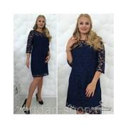 Платье макраме 7806 фото