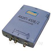 Цифровой запоминающий USB-осциллограф АКИП-4108/2 фото