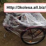 Велосипед трехколесный грузовой фото
