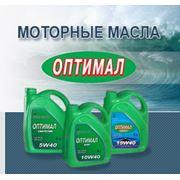 Нефтепродукты от производителя оптом и в розницу. Масла «Оптимал». фото