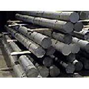 чугун серый СЧ-20ВЧ фото