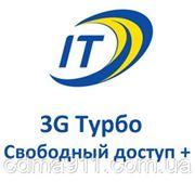 3G Турбо. Вільний доступ+ фото