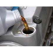 Жидкости синтетические для гидравлических систем Mobil фото