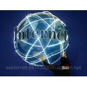 Интернет в частный сектор фото