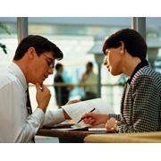Бухгалтерские и налоговые консультации фото