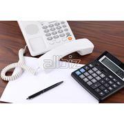 Консультирование по вопросам бухгалтерского учета налогообложения фото