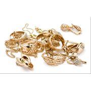 Золотые изделия купить Украина фото