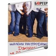 Мы печатаем плакаты фото