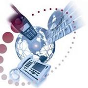"""Одно из применений наших Интернет-карт - доступ к услуге """"IP-телефония""""! Интернет-карта Информсвязи - это еще и телефонная карта - Ваш """"пропуск"""" к услуге связи, которая позволяет существенно сэкономить на телефонных разговорах! фото"""