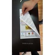 Реклама на квитанциях ЖКХ Петропавловск и СКО, Кокшетау, Степногорск, Щучинск, Атбасар, Боровое, Тайынша фото
