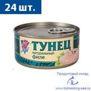 """Тунец Филе в масле """" 5 Морей"""", 185 гр фото"""