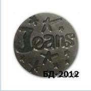 Пуговица джинсовая 20мм (болт джинсовый), Код: БД-2012 фото