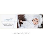 Шапочка Ажурная для крещения мальчика или девочки фото