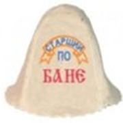 Шапка Лучший банщик Б/Ш фото