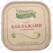 Салат Бравита Баклажаны С Майонезом, 300 Г. фото