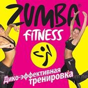 Зумба фитнес Кривой Рог.Zumba fitness фото