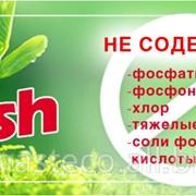 Produse de uz casnic,Купить порошок стиральный в Молдове фото