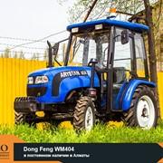 Мини трактор Dong Feng WM404 фото