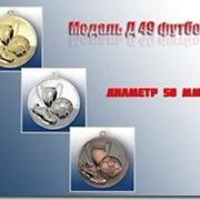 Медаль Д 49 футбол фото
