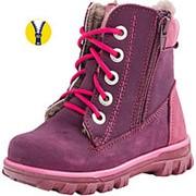 352071-55 бордовый ботинки малодетско-дошкольные нат. кожа Р-р 27 фото