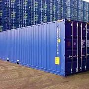 Бронированные контейнеры фото