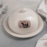 Блюдо с крышкой «Ранчо», 21,5×12 см фото