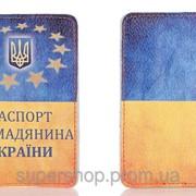 Кожаная обложка на паспорт Флаг Украины 156-15510419 фото