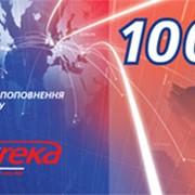 Карта пополнения счета EUREKA на 100 грн. фото