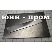 Тантал металлический киев фото