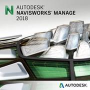 Autodesk Navisworks Manage 2019 фото