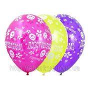 """Воздушные шарики с гелием Поздравляем (кристалл) 14"""" (35см) фото"""