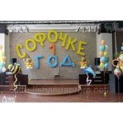 Буквы, цифры из воздушных шаров фото