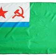 """Флаг """"Морчасти Погранвойск СССР"""" 90х135 см. фото"""