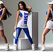 Женский спортивный костюм-тройка Just Do It электрик фото