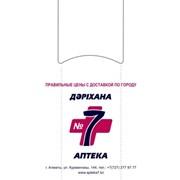 Пакет-Майка с фирменным логотипом фото