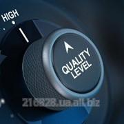Второе высшее образование «Стандарты ISO и управление через качество (TQM)» фото