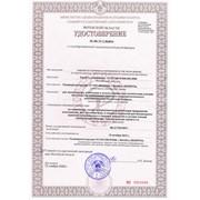 Разработка и регистрация технических условий фото