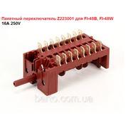 Пакетный переключатель Z223001 для Fagor FI-48B фото