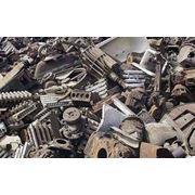 Закупаем лом и отходы черных металлов по всей Украине фото