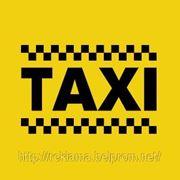 Магнитные полосы на такси фото