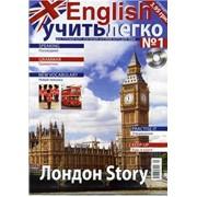 Опытный репетитор по английскому языку. фото
