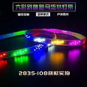 10м 220V Дюралайт светодиодный чейзинг 2835-72, ширина 16 мм, толщина 7мм, 72 led/м фото