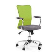 Кресло компьютерное Halmar ANDY (серо-зеленый) фото