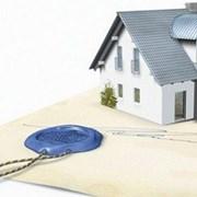 оценка домов и домовладений фото