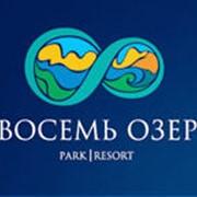 Отдых в Алматы фото